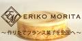 http://www.p-erikomorita.com/